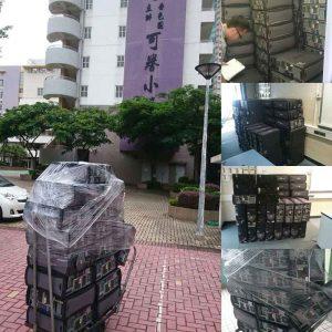 東涌電腦回收服務